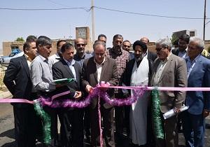 بهره برداری از ۷۴طرح عمرانی و اقتصادی در استان همدان