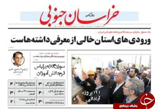 روزهای پربار هفته دولت/ورودی های استان خالی از معرفی داشته ها
