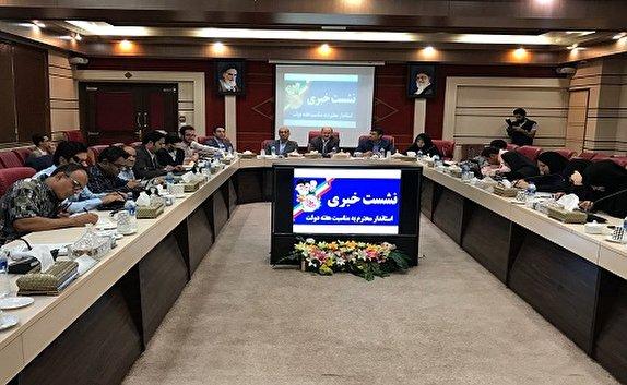 باشگاه خبرنگاران -۹۲۸ پروژه در استان قزوین افتتاح و کلنگ زنی میشود