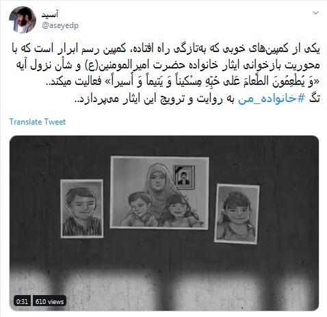 #رسم_ابرار /