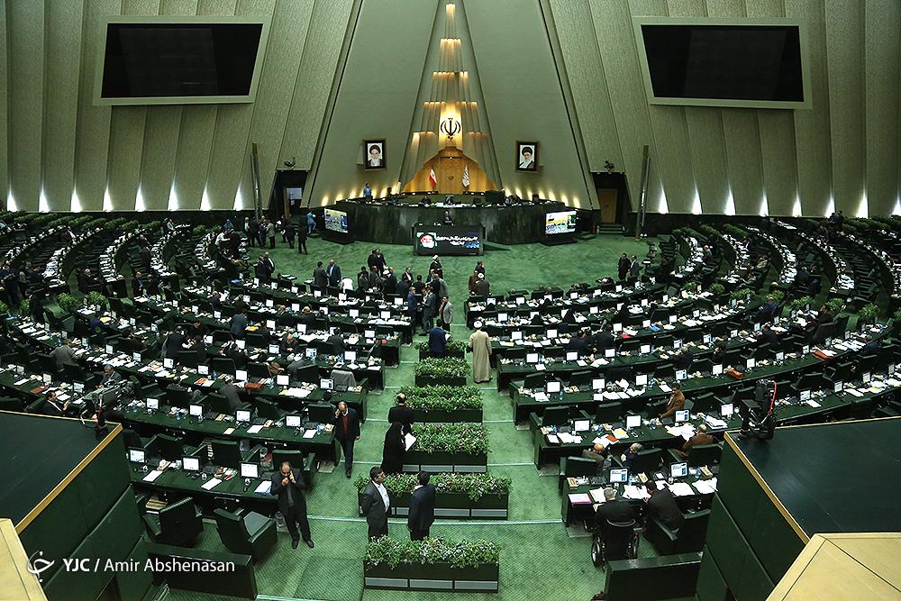 مخالفت نمایندگان مجلس با دو فوریت طرح شفافسازی آرای وکلای ملت