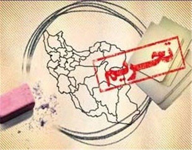 پادزهری به نام دولت الکترونیک/ معرفی گلوگاههای فساد در کشور/ رانت در تارو پود کشور نفوذ کرده است