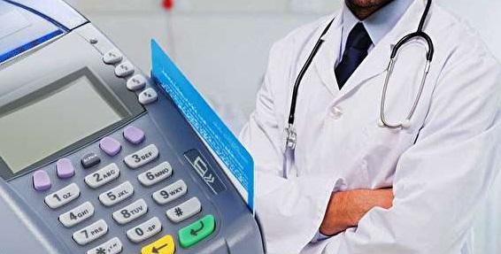 فرار پزشکان از پرداخت ۷ هزار میلیارد ریال مالیات/ پزشکان چگونه کارتخوانها را دور زدند؟