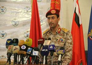 حمله یمنیها به نجران با موشک «نکال»