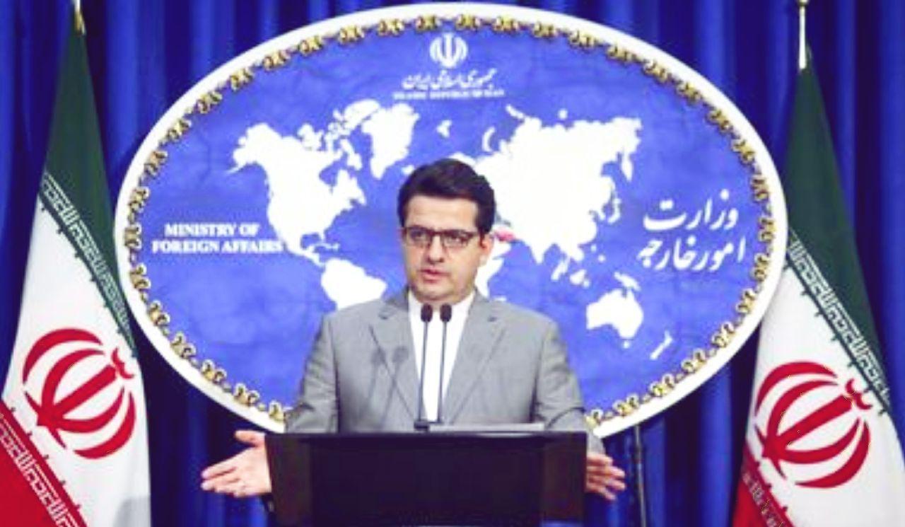 ایران برای حفاظت از منافع اساسی شهروندان ایرانی از هر ابزار مشروع و منطبق با حقوق بین الملل استفاده خواهد کرد.
