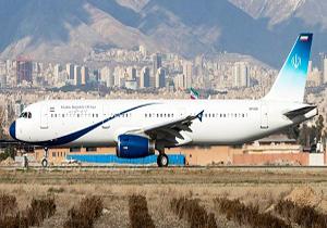 یک هواپیمای ایرانی در محل برگزاری نشست جی ۷ فرود آمد