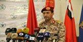 باشگاه خبرنگاران - حمله بیسابقه یمنیها به عربستان/ ۱۰ موشک بالستیک همزمان فرودگاه جیزان را بمباران کردند