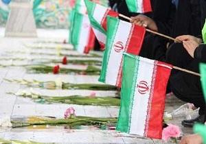 ادای احترام به شهدای «بهاباد» به مناسبت هفته دفاع مقدس + فیلم