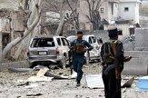باشگاه خبرنگاران -افزایش آمار قربانیان حمله به بیمارستانی در جنوب افغانستان