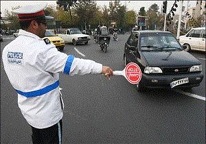 اعلام محدودیت های ترافیکی روز سی و یکم شهریور در یزد