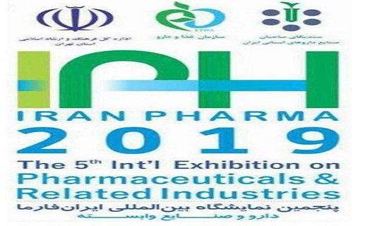 مشارکت بیش از ۵۰۰ شرکت داخلی و حارجی صنعت داروسازی.