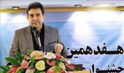 دبیر هجدهمین دوره جشنواره کتاب و رسانه منصوب شد