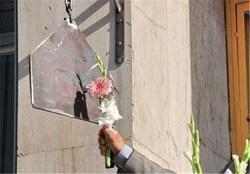 نواخته شدن زنگ مهر و مقاومت در مدارس کردستان