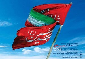 باشگاه خبرنگاران -برگزاری نمایشگاه سماع سرخ در موزه هنرهای معاصر فلسطین