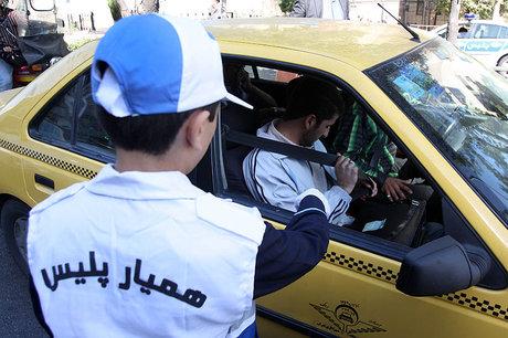 اجرای طرح همیار پلیس در همدان