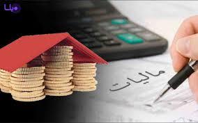 هوشمندکردن نظام مالیاتی /شناسایی فعالیتهای زیرزمینی به منظور مقابله با فرار مالیاتی