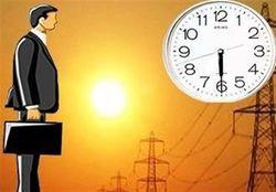 ابلاغ بخشنامه تغییر ساعات کاری کارکنان دستگاههای اجرایی و بانکها در نیمه اول مهر