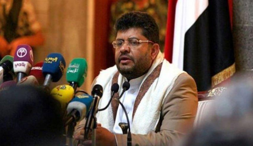 هشدار رئیس کمیته عالی انقلابی یمن به متجاوزان درباره تشدید تنشها