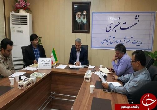 قرار گرفتن اداره آموزش و پرورش آبادان در جایگاه سوم خوزستان