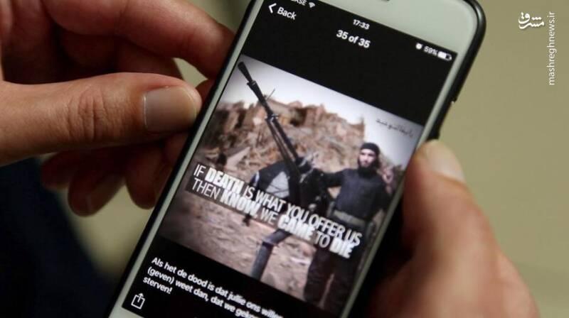 تفاوتهای نسل جدید تکفیریها با تروریستهای کهنهکار/ اسباببازی این کودکان اسلحه و تفریحشان سربریدن است! + تصاویر