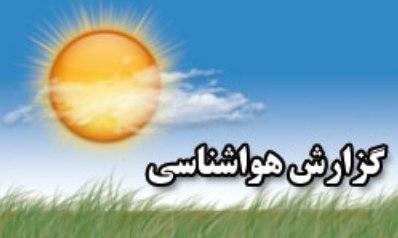 بارش باران همراه با کاهش دما در سواحل دریای خزر/آسمان تهران صاف است