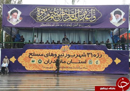 آغاز برگزاری رژه مشترک نیروهای مسلح در مازندران + تصاویر