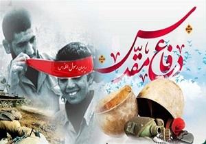 هفته دفاع مقدس برگ زرینی در تثبیت انقلاب اسلامی است