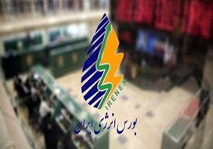گازوئیل شرکت ملی پخش فرآوردههای نفتی ایران در بورس انرژی عرضه می شود