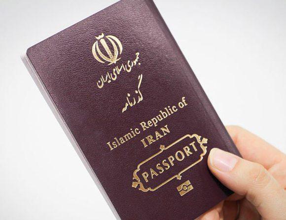 خبر بد برای علاقمندان پیاده روی اربعین/ صدور گذرنامه فعلا متوقف شد + فیلم