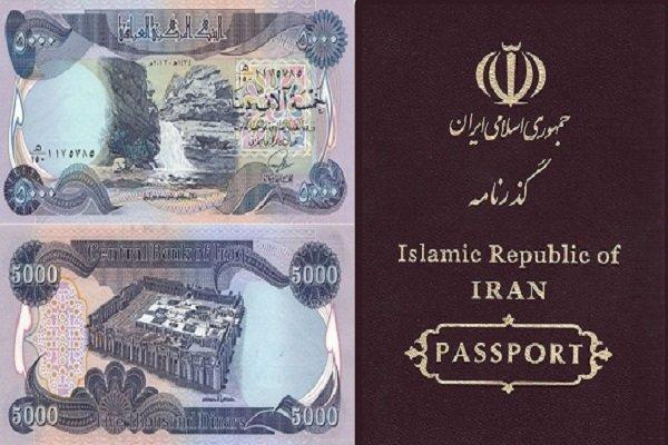 عرضه ارز موردنیاز زوار اربعین حسینی در بانکهای منتخب و صرافیهای مجاز / هر زائر ۱۰۰ یورو یا معادل آن به سایر ارزها