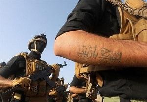 یک انتحاری در شمال بغداد به هلاکت رسید