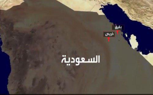 یمن، لقمهی بزرگی که عربستان را خفه کرد