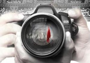 اثر عکاس کرمانشاهی به جشنواره مستند راه یافت