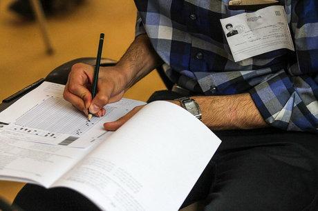 زمان ثبت نام غیرحضوری پذیرفته شدگان کارشناسی دانشگاه پیام نور