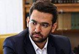 باشگاه خبرنگاران -وزیر ارتباطات هم به پویش مشق احسان پیوست + عکس