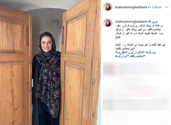 عموپورنگ بر مزار پدرش/ مهاجرت خواننده نوجوان عصر جدید به تبریز/