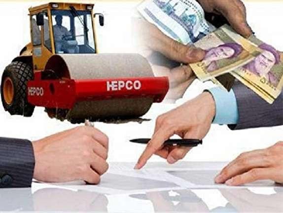 نداشتن اهلیت مالکان و سهامداران مشکل اصلی شرکت هپکو