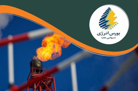تقویت رینگ صادراتی بورس انرژی/ارز آوری 200 میلیون دلاری در هفته با عرضه بنزین