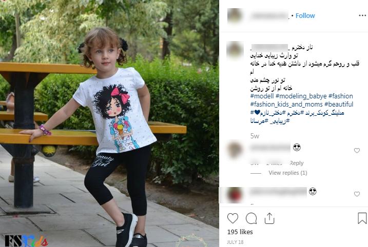 کودک کار مجازی