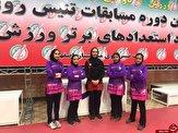 باشگاه خبرنگاران -صعود تنیس بازان کرمانی به مرحله یک هشتم نهایی