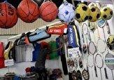 باشگاه خبرنگاران -توزیع تجهیزات ورزشی و بهداشتی در مدارس استان همدان