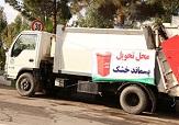 باشگاه خبرنگاران -پلمب کارگاههای غیرمجاز بازیافت پسماند خشک