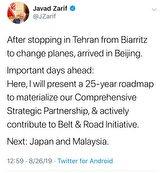 باشگاه خبرنگاران -ظریف از پیش رو بودن روزهای مهمی در سفر به آسیای شرقی خبرداد