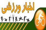 باشگاه خبرنگاران -دعوت به اردوی تیم ملی تیراندازی با کمان