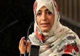 باشگاه خبرنگاران -هشدار برنده صلح نوبل درباره طرح عربستانی-اماراتی برای تجزیه یمن