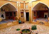 باشگاه خبرنگاران -تاسیس تشکل اقامتگاههای بوم گردی استان کرمانشاه