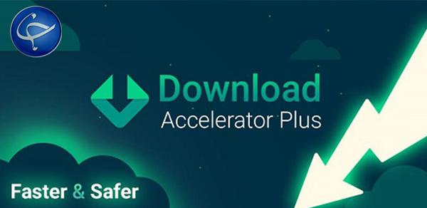دانلود -  Download Accelerator Plus v201 برنامه مدیریت دانلود قدرتمند برای اندروید
