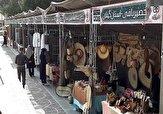 باشگاه خبرنگاران -برپایی نمایشگاه منطقهای صنایع دستی در قزوین