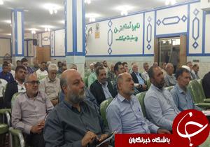 گردهمایی مدیران اجرایی مواکب اربعین حسینی فارس/افزایش تعداد موکب های فارس در اربعین امسال