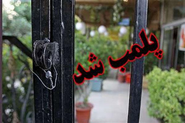 پلمب ۲۹ باغ مجالس و سفرهخانه متخلف در شیراز